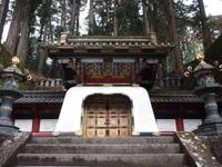 Nikkou20100227_130643