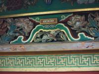 Nikkou20100227_135345