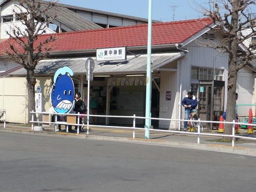 03 東中神駅
