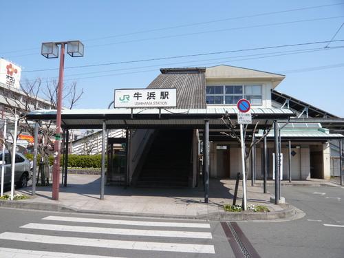 07 牛浜駅