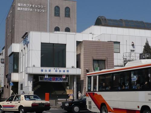 08 福生駅