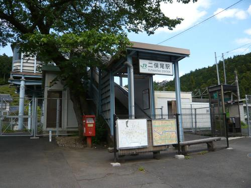 17 二俣尾駅