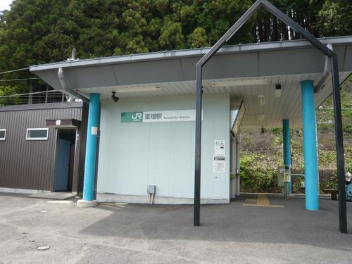 18 軍畑駅