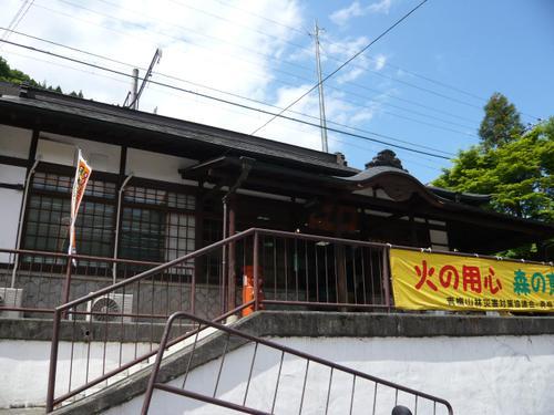 20 御岳駅