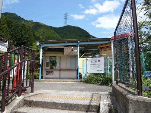 21 川井駅