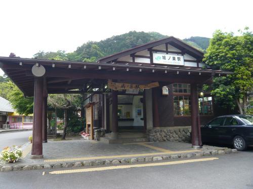 23 鳩ノ巣駅