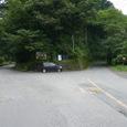 仁田山峠への分岐1