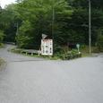 仁田山峠への分岐2