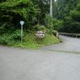 仁田山峠への分岐3