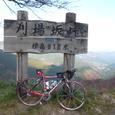 狩場坂峠 自転車にて