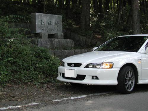 松姫峠 車にて