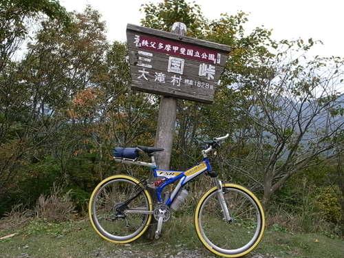 三国峠(埼玉-長野)